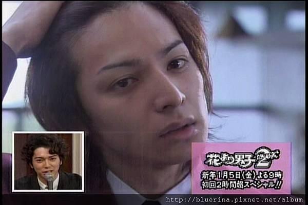花男2 2007.jpg