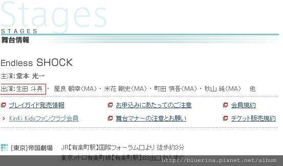 2007 SHOCK.jpg