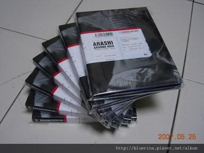 2007 台控DVD.jpg