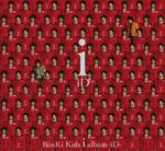 2006 I album.jpg