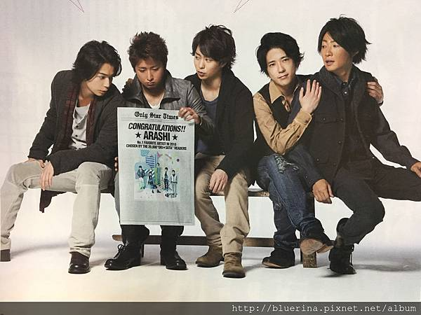 2010 嵐.jpg