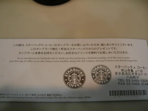 100_5002.JPG