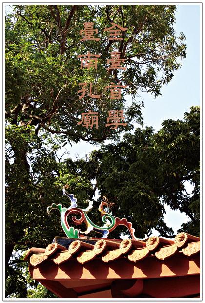 台南孔廟.jpg