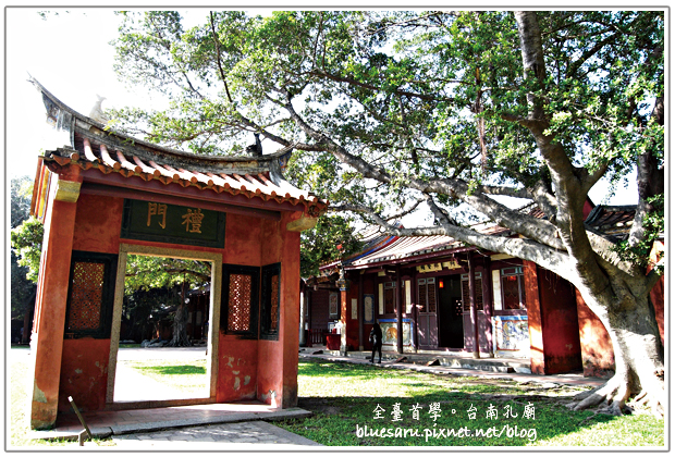 台南孔廟5.jpg