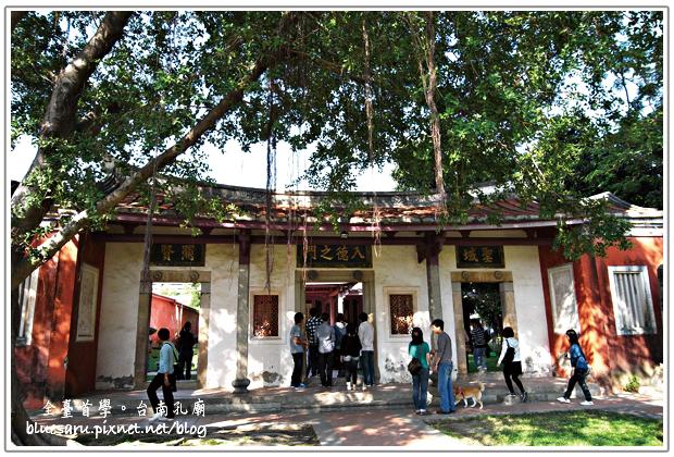 台南孔廟6.jpg