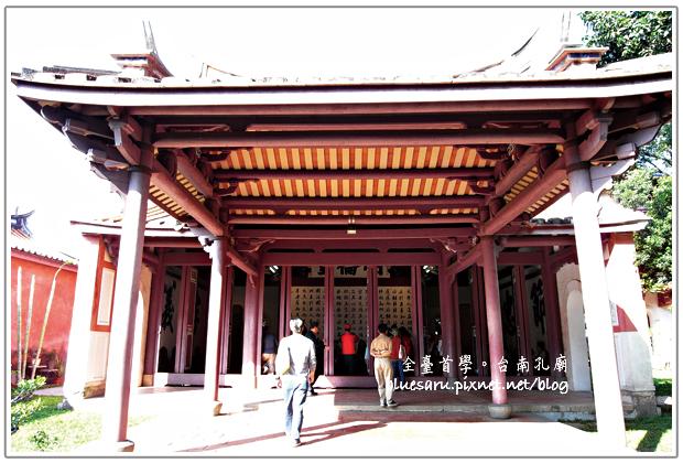 台南孔廟7.jpg