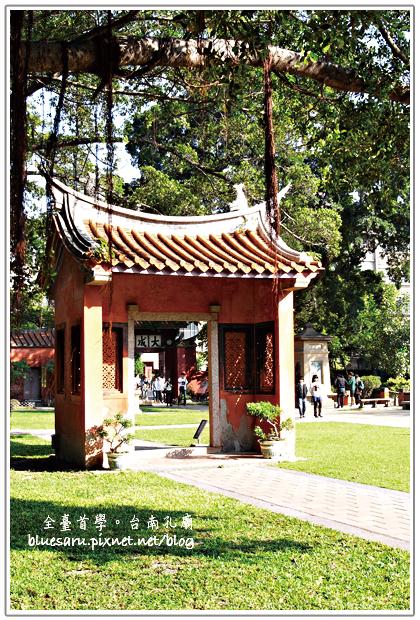 台南孔廟9.jpg