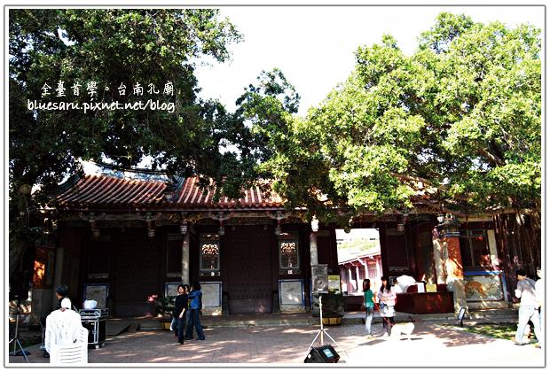 台南孔廟13.jpg
