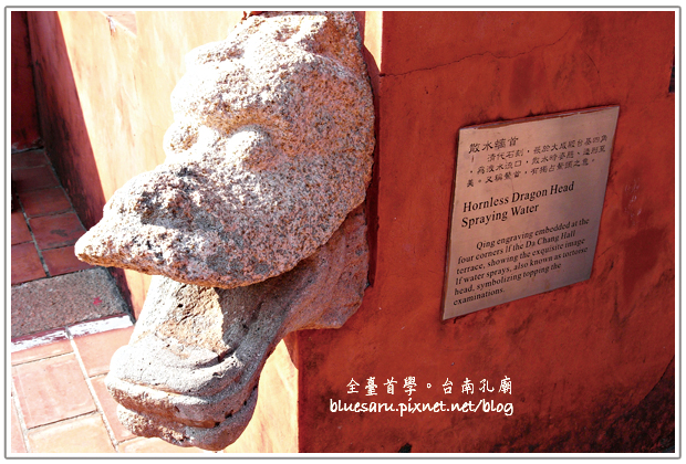 台南孔廟11.jpg