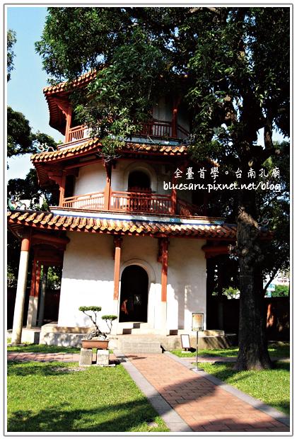 台南孔廟14.jpg