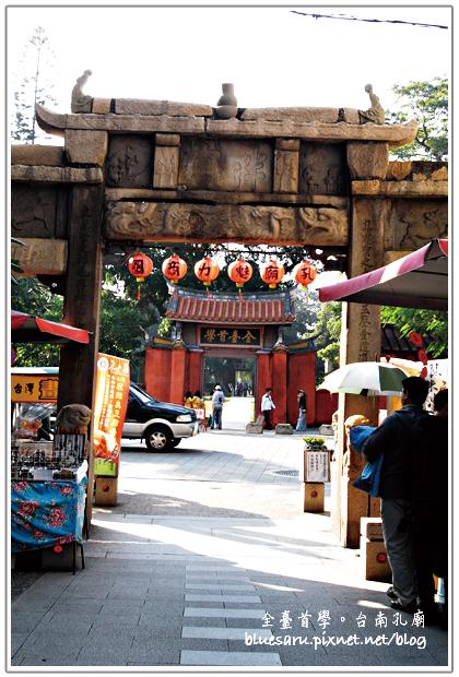 台南孔廟15.jpg
