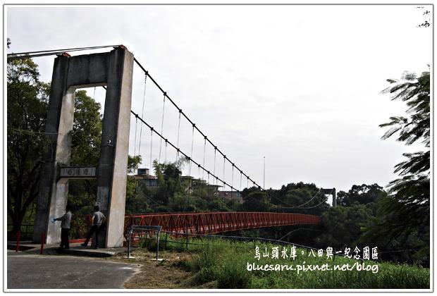 八田與一紀念園區7.jpg
