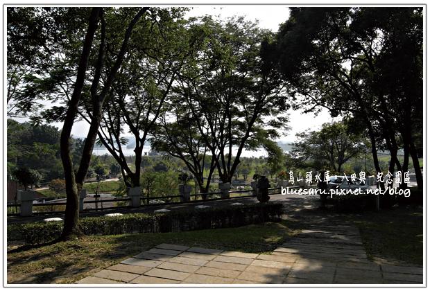 八田與一紀念園區5.jpg