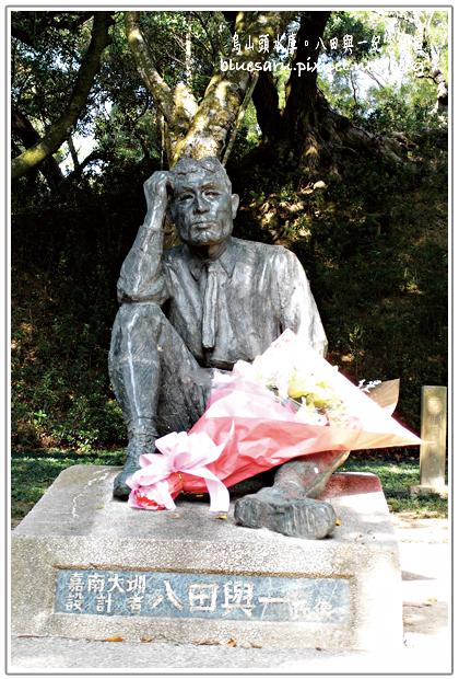 八田與一紀念園區4.jpg
