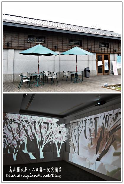 八田與一紀念園區21.jpg