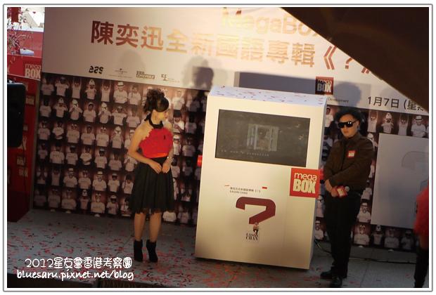 陳奕迅2012megabox簽名會2.jpg