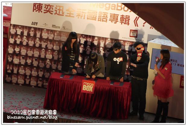 陳奕迅2012megabox簽名會3.jpg