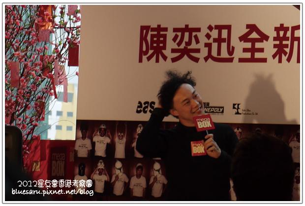 陳奕迅2012megabox簽名會4.jpg