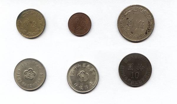 舊錢幣_字樣面