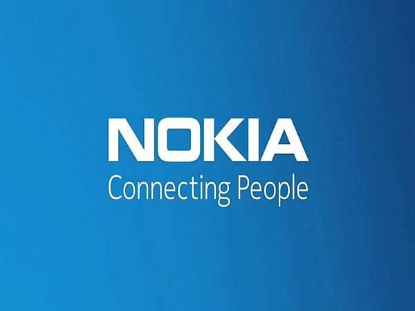 Nokia-Logo-Lumia-Black