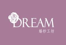 DREAM 婚紗工坊~~營業項目:自住婚紗/禮服租借/彩妝造型