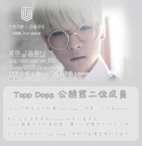 topp-dogg_1381208612_af_org1