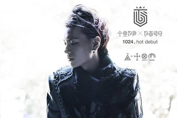 1013_atom