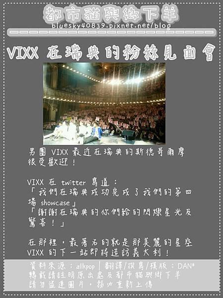 131104-VIXX