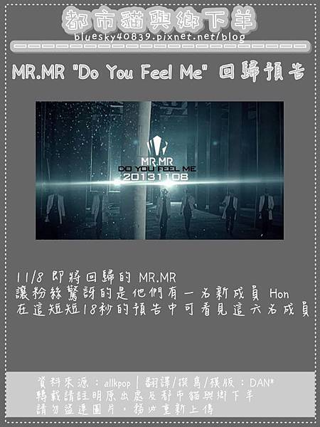 131106-MRMR