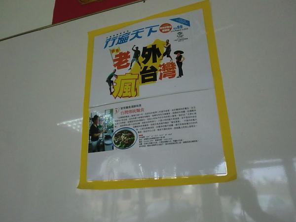 CIMG8889.JPG