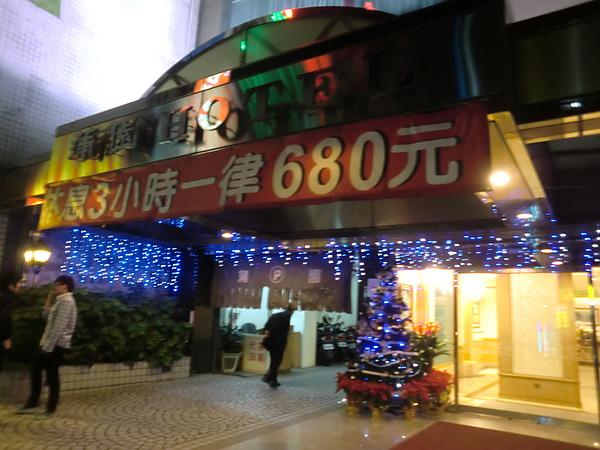 CIMG8394.JPG