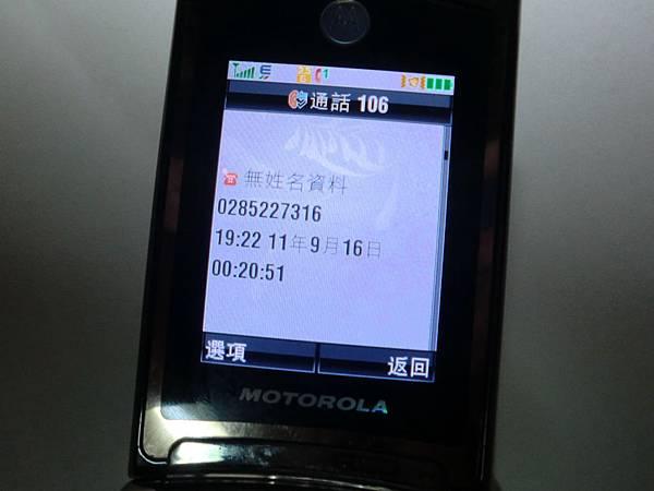 BAM_2822-2.JPG