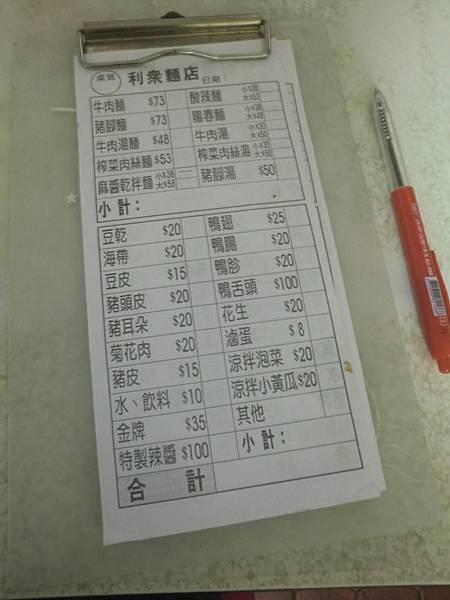 CIMG5353.JPG
