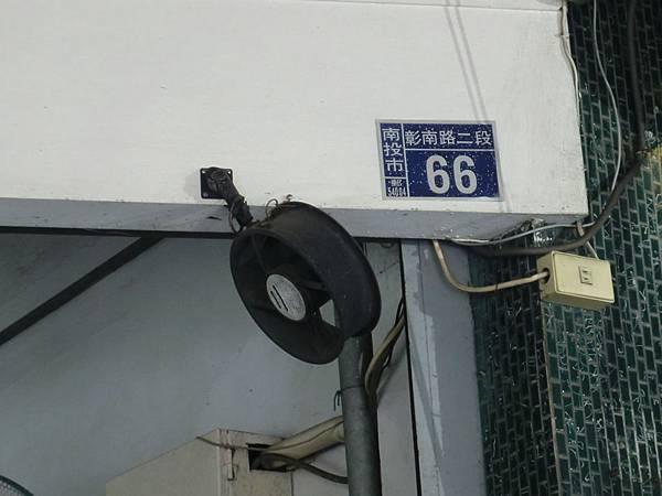 CIMG6749.JPG