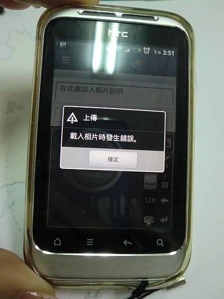 CIMG8143.JPG