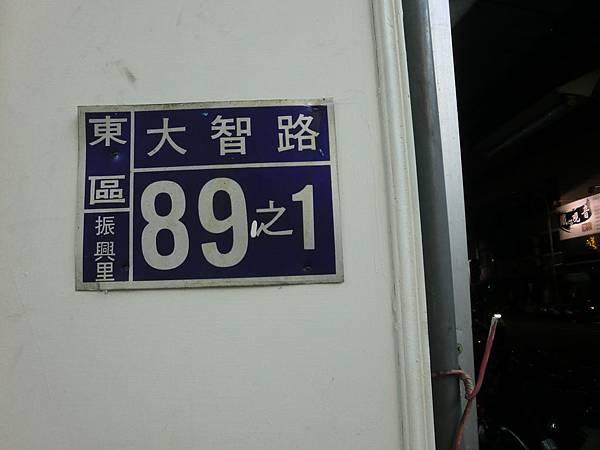 CIMG2076