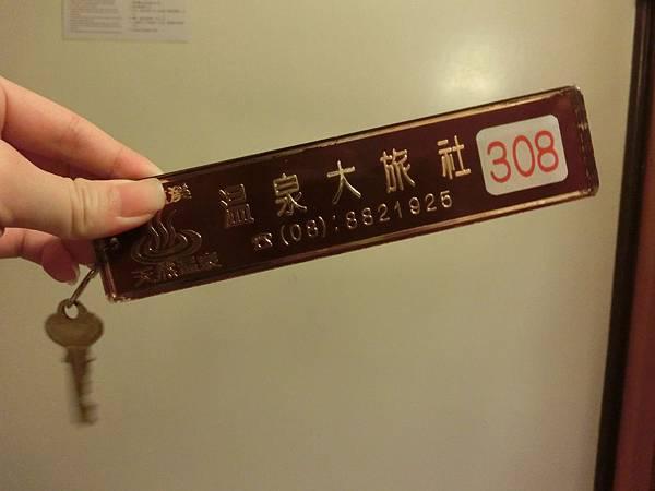 CIMG6831