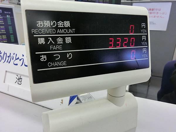 CIMG8096