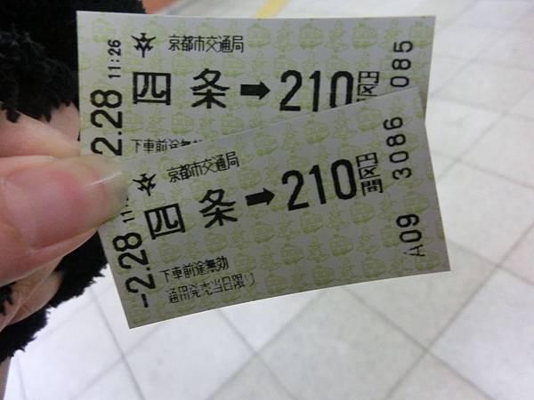 CIMG8792