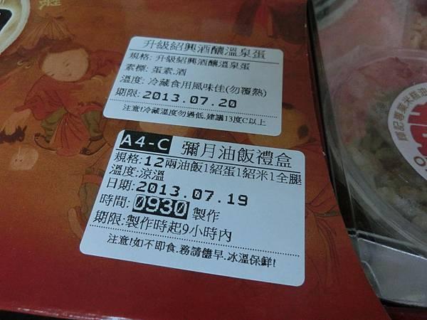 CIMG2138.JPG