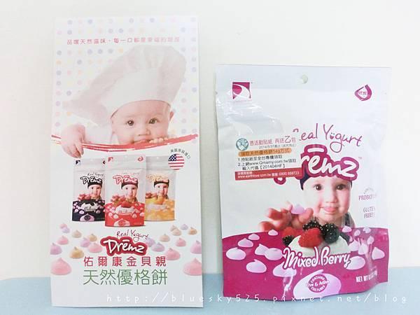 果莓001.JPG