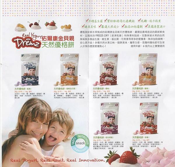 果莓002.jpg