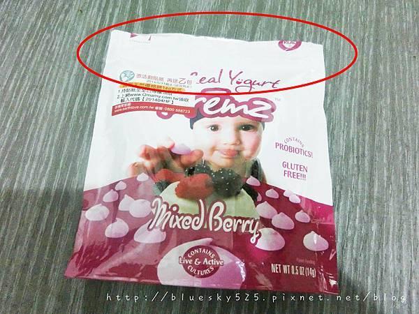果莓017.JPG