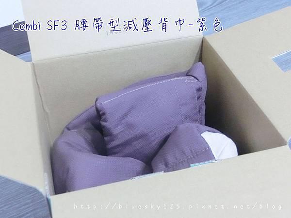 揹巾012.JPG