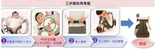 揹巾017揹巾三階投.jpg