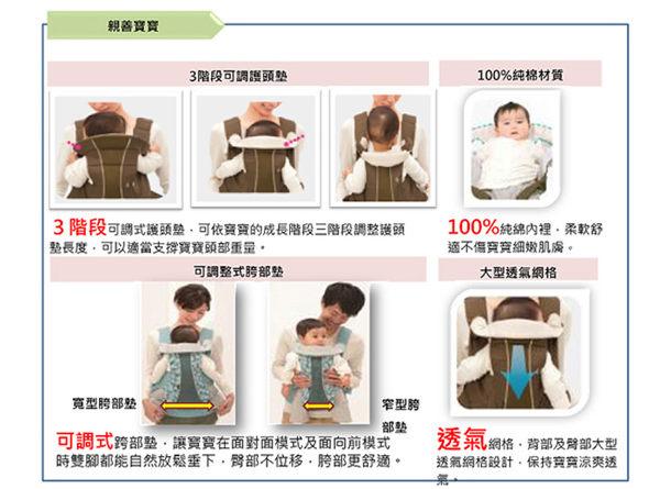 揹巾018揹巾2.jpg