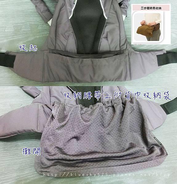 揹巾025.jpg