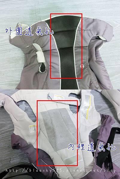 揹巾035.jpg