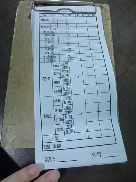 CIMG6064.JPG