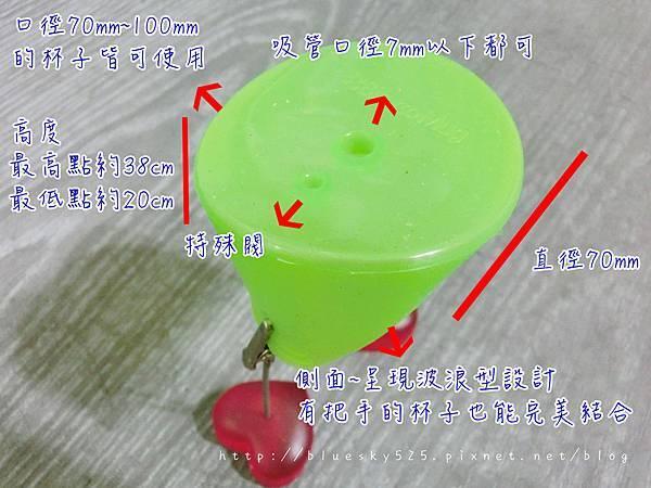 杯蓋022.JPG